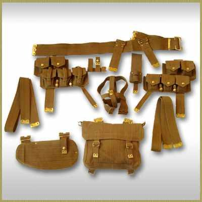 WW1 British army P08 webbing belt webbing kit
